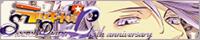 banner_giulio