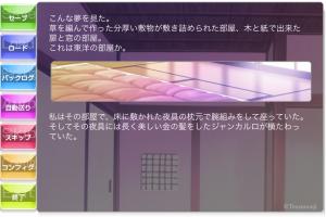cutin_4